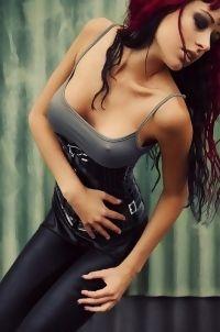 Fetish Model Janina Naslund